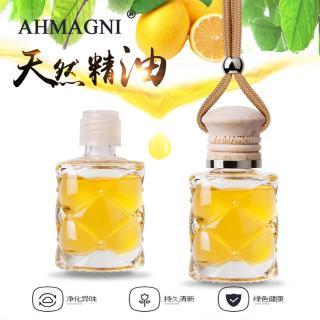 新款阿米尼X19植物精油香水挂件 瓶装香氛汽车挂件 (2017)